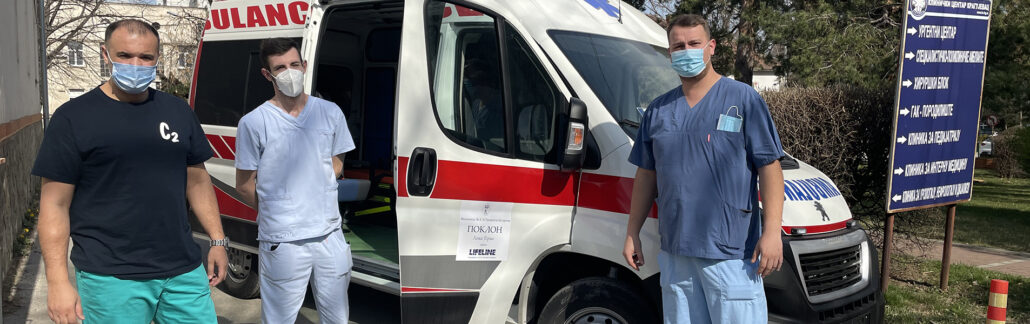 Donation of an ambulance vehicle to the Clinical Centre Kragujevac