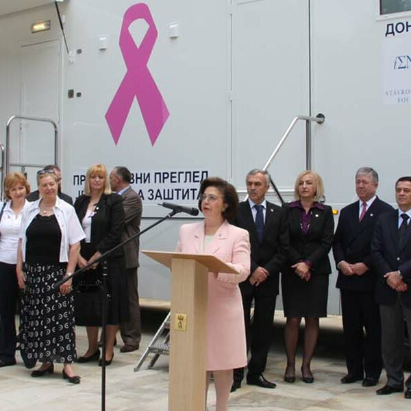 CROWN PRINCESS KATHERINE APPEALS TO WOMEN FOR BREAST CANCER AWARENESS